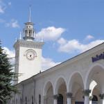 Вокзал-Симферополя